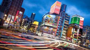 Shinjuku-Curso Avançado De Fotografia e Pós-Processamento Módulo Japão