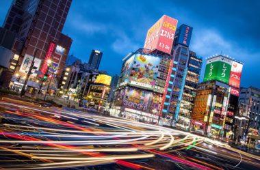 Novo Curso Avançado De Fotografia e Pós-Processamento Módulo Japão [Cara da Foto]