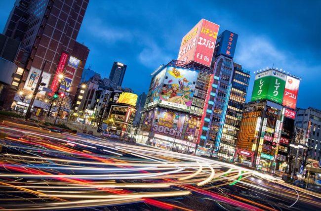 Novo Curso Avançado De Fotografia e Pós-Processamento Módulo Japão (2018)